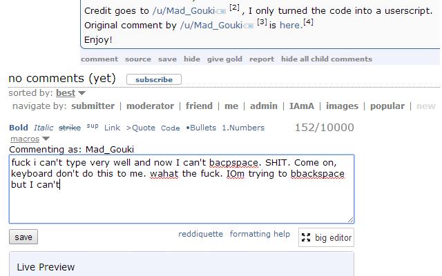 NoBackSpace