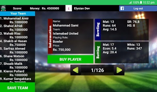 Fantasy League for PSL Apk 5