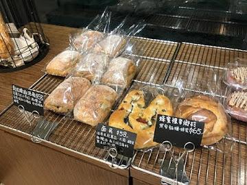 Boulangerie Dix Ans 十年 麵包