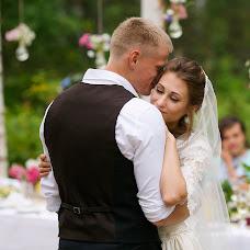 Wedding photographer Irina Moskalenko (Irina90). Photo of 30.09.2018