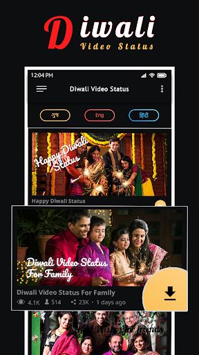 Download Diwali Video Status : Happy Diwali videos 2020 APK