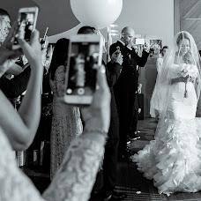 Wedding photographer Nazar Voyushin (NazarVoyushin). Photo of 10.10.2017