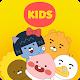 Kakao Kids English - Best Fun & Edu App (app)