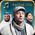 Free Islamic Ringtones 2018 icon