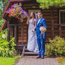 Wedding photographer Aleksandr Art (ART201). Photo of 15.09.2016