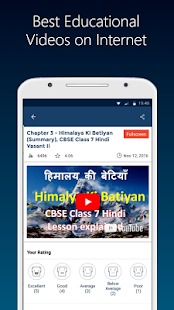 Class 7 Science Math English Hindi, NCERT Solution- screenshot thumbnail
