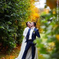 Wedding photographer Andrey Danilov (ADanilov). Photo of 18.10.2015