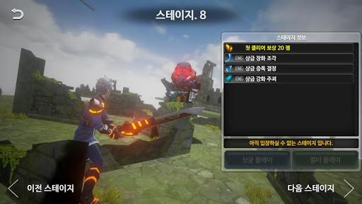 다이스 이즈 캐스트 플래티넘 Spel för Android screenshot