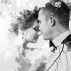 Wedding photographer Arevik Oganyan (ArEVA). Photo of 20.02.2018