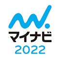 マイナビ2022 新卒のためのインターン・就活準備アプリ icon