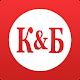Красное&Белое — магазин, акции Download for PC MAC