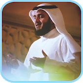 Daily Dua Mp3 Android APK Download Free By Abidah AI