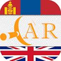 AR Толь бичиг icon