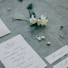 Vestuvių fotografas Sofya Sivolap (sivolap). Nuotrauka 09.07.2018