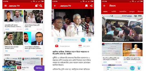 Watch Jamuna Television Live and Read Jamuna TV NewsPaper.