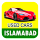 Used Cars in Islamabad Download for PC Windows 10/8/7