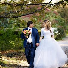 Wedding photographer Alekandra Mardirosova (xlebobylka). Photo of 12.05.2018