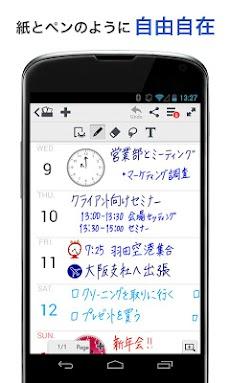 MetaMoJi Note Lite(手書きノートアプリ)のおすすめ画像2