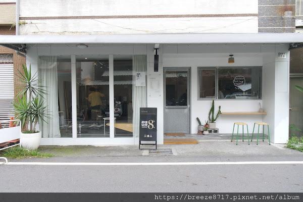Chic Cafe去咖啡