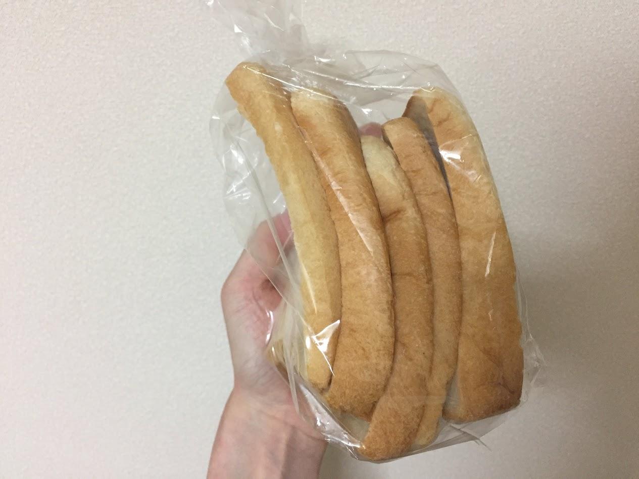 有料 パンの耳(ミミ)1