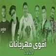 أغاني مهرجانات شعبية 2021 apk