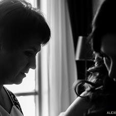 Wedding photographer Aleksey Knyazev (AlexeyKnyazev). Photo of 10.10.2016