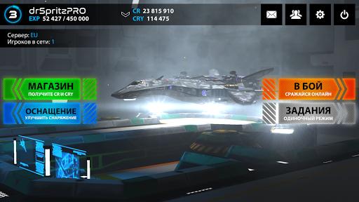 Star Combat Online  screenshots 7