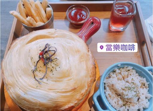 有蝦有魚奶油燉菜 4 蘋果豬肉咖哩 4 百香果鳳梨茶 5