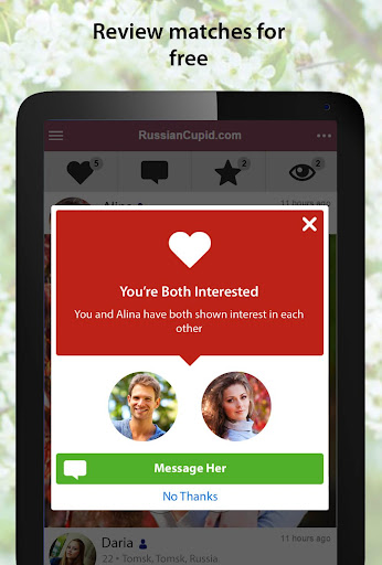 RussianCupid - Russian Dating App 2.1.6.1561 screenshots 7