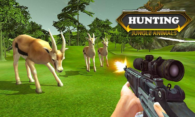 Игры Охота На Животных