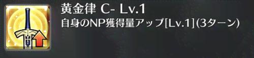 黄金律[C-]