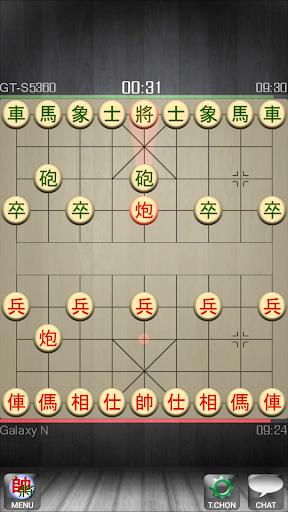 Xiangqi - Chinese Chess - Co Tuong 2.8 screenshots 7