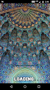 Islamic Architecture Wallpaper - náhled