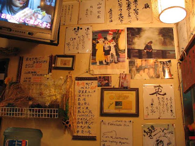 ふる里・店内の壁に貼られている色紙や写真