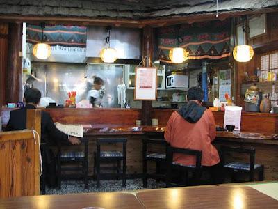 えりちゃん食堂・店内