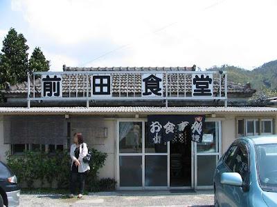 前田食堂・外観