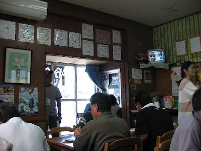前田食堂・店内