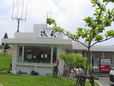 琉風・空港タクシープールにある別の店舗