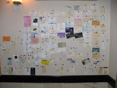 松・壁の名刺