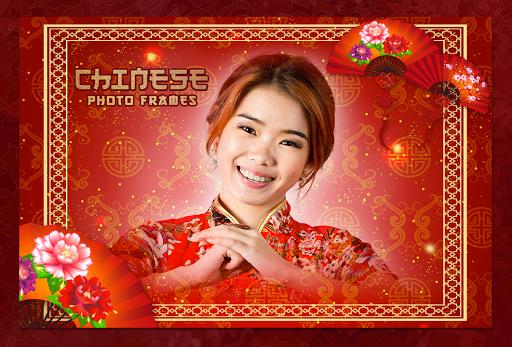 Chinese Photo Frames screenshots 1