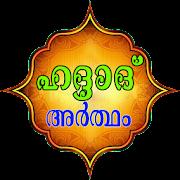 Haddad Malayalam { With Audio}