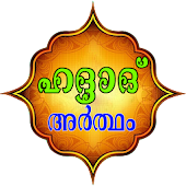 Haddad Malayalam { With Audio}