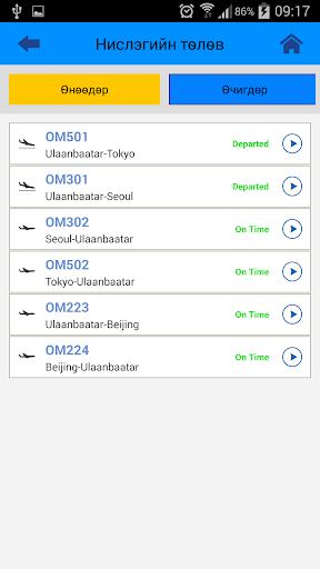 Mongolian Airlines screenshot 2