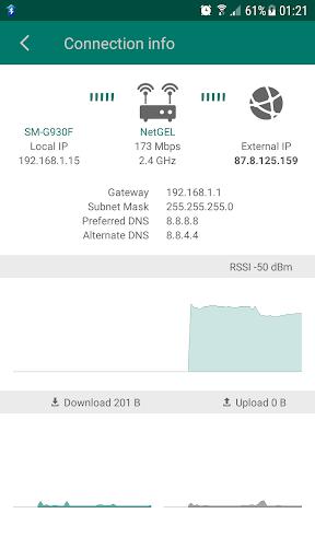 NetX screenshot 5