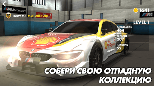 Shell Racing android2mod screenshots 6