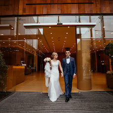 Wedding photographer Mariya Savrasova (marisafoto). Photo of 11.09.2018
