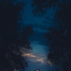 Wedding photographer Adil Youri (AdilYouri). Photo of 17.08.2017