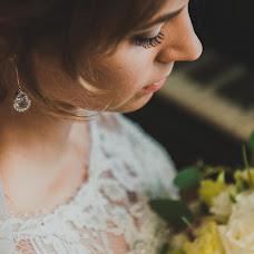 Wedding photographer Evgeniy Yanen (JevGen). Photo of 27.10.2016