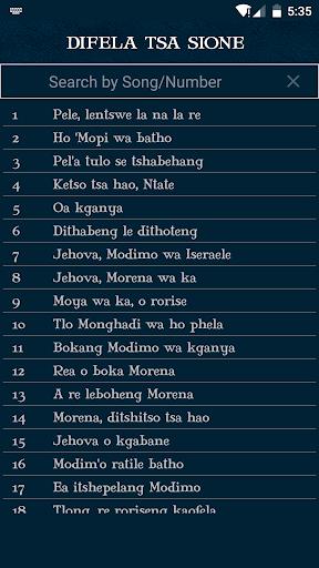 Difela Tsa Sione  screenshots 3