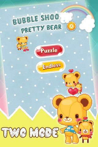 Bubble Shooter Pretty Bear